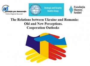 The Relations between Ukraine and Romania: Old and New Perceptions. Cooperation Outlooks